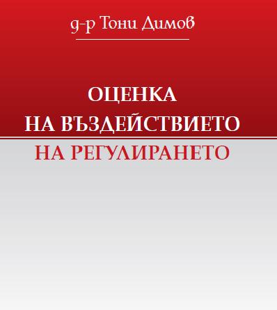 Cover book