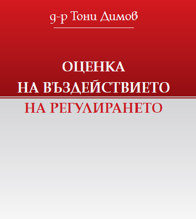 Cover-book-398x445