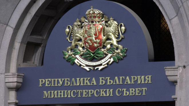 1419776862_ministerski_suvet